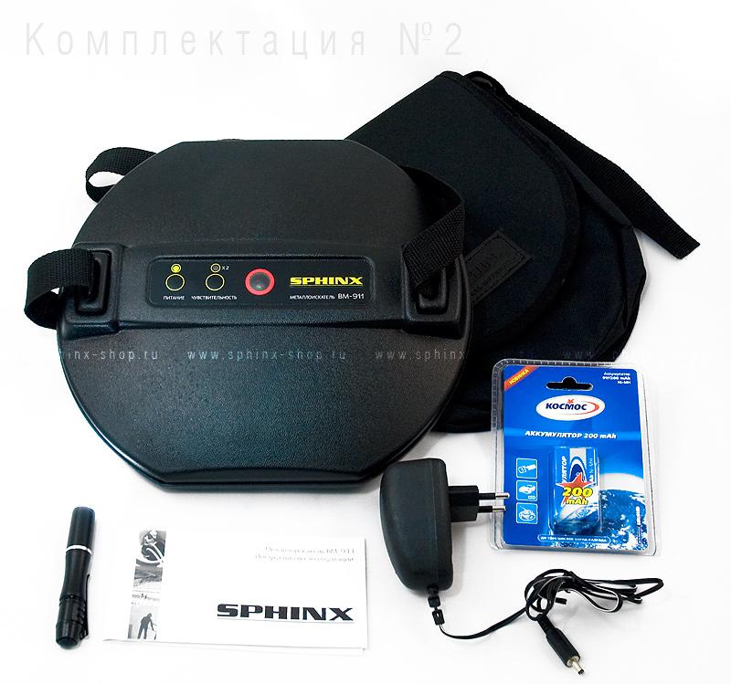 Металлоискатель (люкоискатель) Сфинкс SPHINX ВМ-911